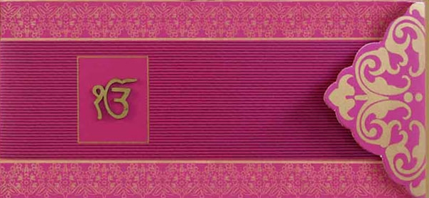 must watch  this is how beadbi of gurbani is done at