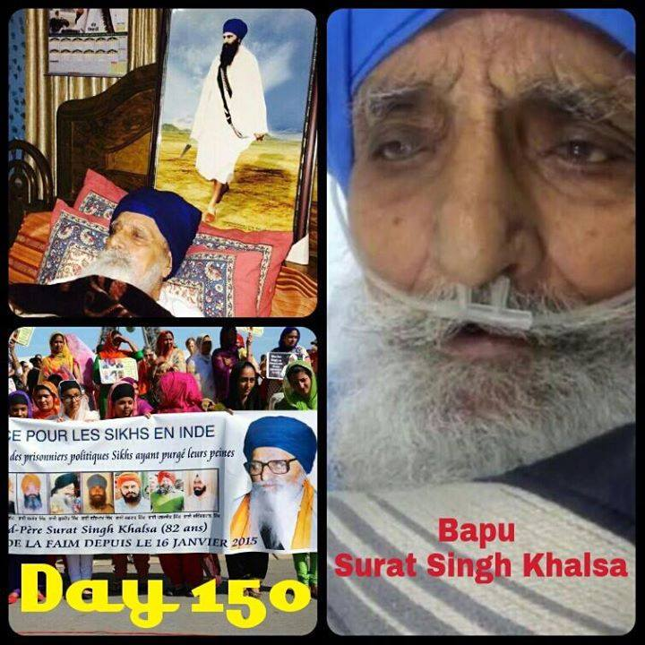 we Support bapu surat singh khalsa