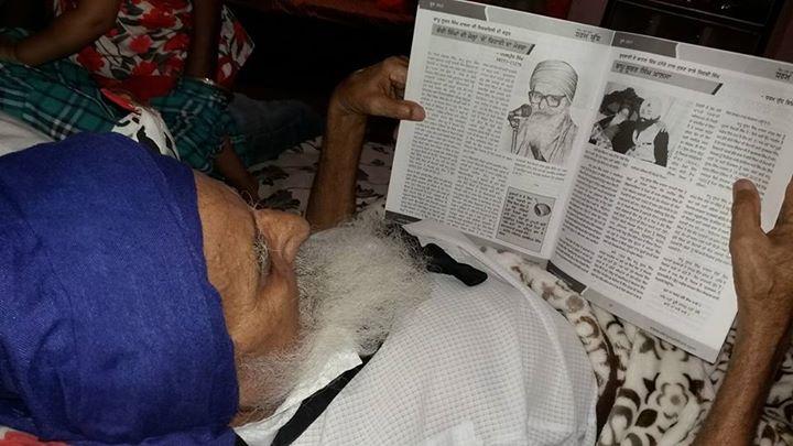 Bapu Surat Singh Khalsa today when the magazine was dedicated  Dharm youth Morcha