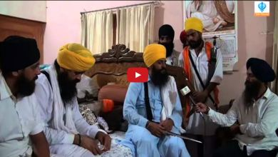 Live Videos - Over 500 police have surrounded house of Bapu Surat Singh