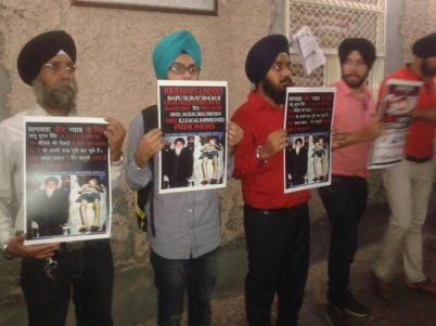 Rally in Delhi in support of Bapu Surat Singh Khalsa and violation of human rights. (3)