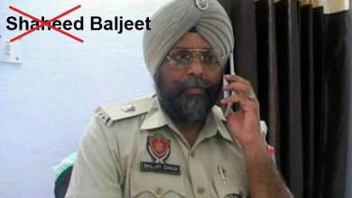 "*** PLEASE SHARE *** SP Baljeet was killed today in Gurdaspur while trying to fight 4 Islamic Militants who held off hundreds of Punjab Police officers, NSG Commando's, Home Guards and Punjab's newly formed SWAT Team (Israeli Trained) for 12 hours. Some disillusioned Sikhs, even Khalistani's have taken to social media to refer to Baljeet as a ""Shaheed"" (martyr). But before giving him that title one must look into the history of Baljeet and why he joined the Police force? Baljeet's father Achar (ASI) was killed by Sikh Militants in Moga 1984 for carrying out human rights violations against Sikhs. He was a known rapist and also tortured innocent Sikhs when in Police custody. Hence, Sikh Militants delivered justice and killed him. Baljeet was outraged by this and joined the Police to avenge the death of his father. During the height of the Khalistan movement he was known to have carried out fake encounters on innocent Sikh youths. His cousin Manpreet was also known for his human rights violations on innocent Sikh youths during the Sikh freedom movement and subsequently was killed by Sikh Militants in 1991 for his devious actions. ""was a son to a policeman who too was killed by militants during the height of militancy in Punjab in 1984"" (The New Indian Express) ""Baljit's first cousin, Manpreet Singh, a constable in Punjab Police, was killed by terrorists in Tarn Taran in 1991."" (Hindustan Times) So on what basis is Baljeet a ""Shaheed""? Regardless of the fact that the attack was carried out by Islamic Militants and he was randomly killed, there should be no reference to Baljeet as a martyr according to the Sikh tradition. The real hero of the day was the bus driver who saved 72 lives! P.S Not condoning the violence but just highlighting some facts!"