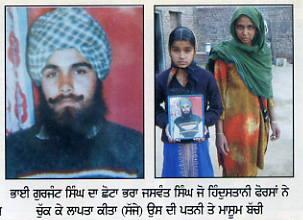 Family Picture of Shaheedi Gurjant Singh Budh