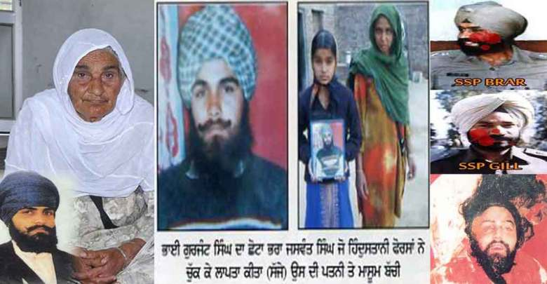 Shaheed Jathedar Gurjant Singh Budhsinghwala - 29th July 1992 ; Reward of Rs. 4,00,000 Upon His Head