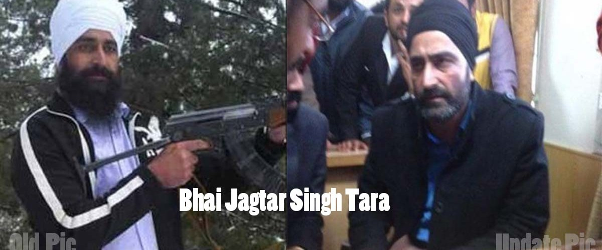 Bhai Jagtar Singh Tara old and update pictures