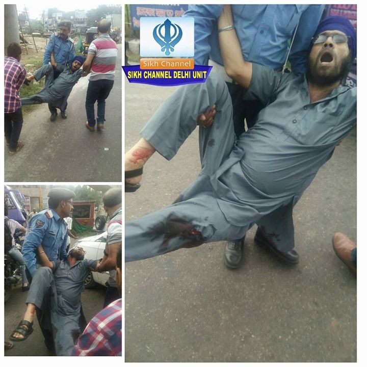 Firing on Sikh Youth sikh youth injured due to gun shot at bikram chowk.