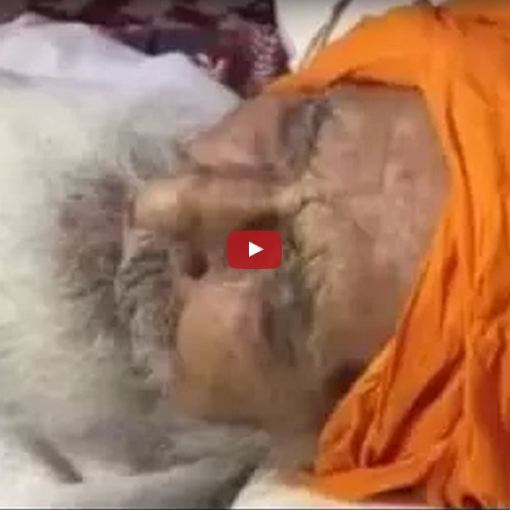 Latest Message from Bapu Surat Singh Khalsa