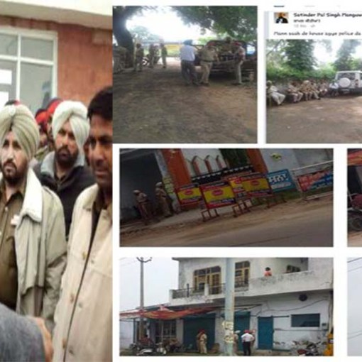 Simranjit Singh Mann house is under punjab police