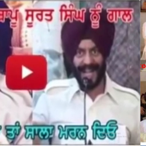 Who Is Maninderjit Bitta ? COMMENTS ON BAPU SURAT SINGH