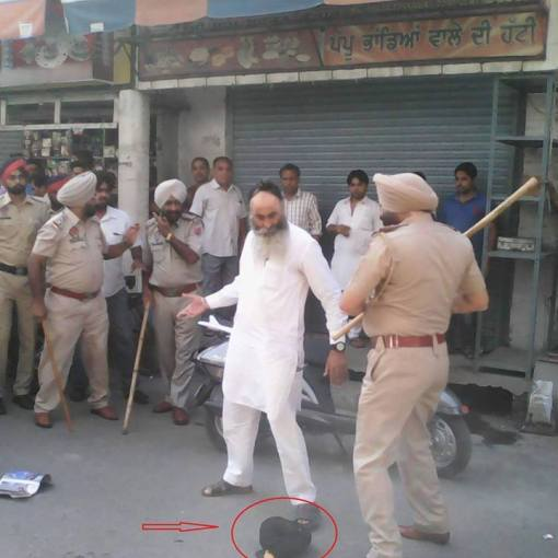 Raise Awareness On This Incident Elderly Sikh Being Assaulted By Punjab Police In Moga Today!