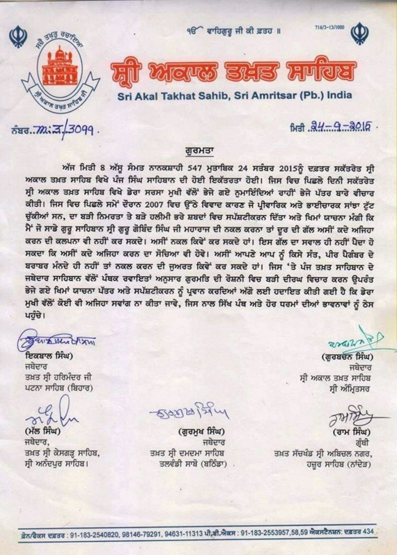 as the term is used in the document) passed by Sikh Jathedars on September 14, 2015