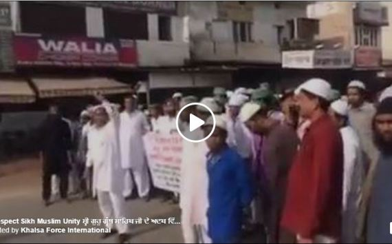 Muslim Brothers Speech Against Beadbi of Guru Granth Sahib Ji