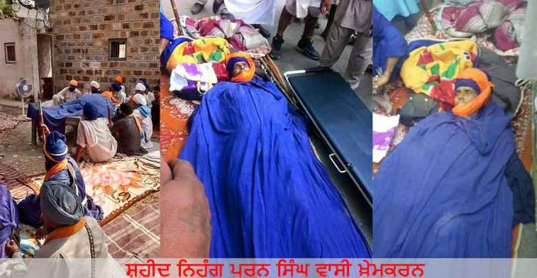 Nihang-Bhai-Pooran-Singh-became-Shaheed-at-Hari-Ke-Pattan-today-18-October-2015.