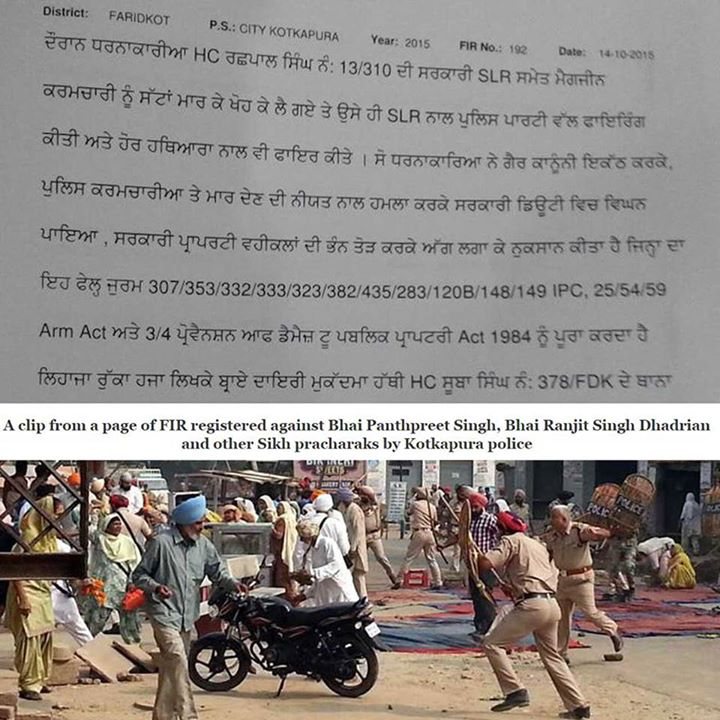 Panjab Police 'a Law Unto Itself' Police Attack, Kill & Destroy, Then Charge Sikhs For Attacking, Killing & Destroying