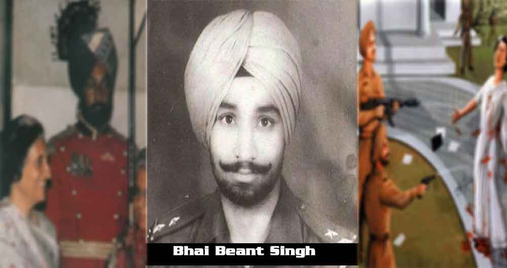 Shaheed Bhai Beant Singh | 31 October 1984