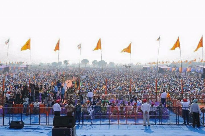 Watch Full Videos Of Bathinda Sadbhavna Rally