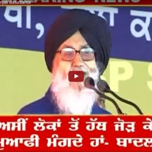 Punjab Chief Minister Mr. Parkash Singh Badal today cautioned the people of the state to desist from the nefarious designs of divisive forces who were hell bent upon to disturb the hard earned peace, communal harmony, brotherhood and amity.
