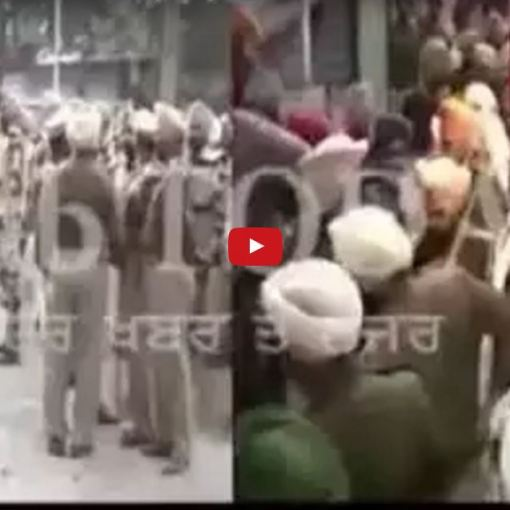 Police Fake Claims : Bhai Dhian Singh Mand of Having Connection With Pakistan | Send 3 day Remand