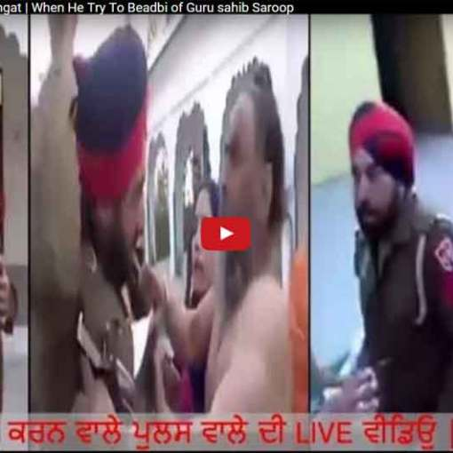 Two Police Officer Beaten by Sangat | When He Try To Beadbi of Guru Sahib Saroop