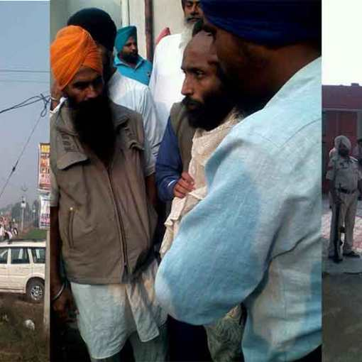 CI Staff Mehna, Moga|He Tried To Do Beadbi In Village Chuhar Chak In Moga