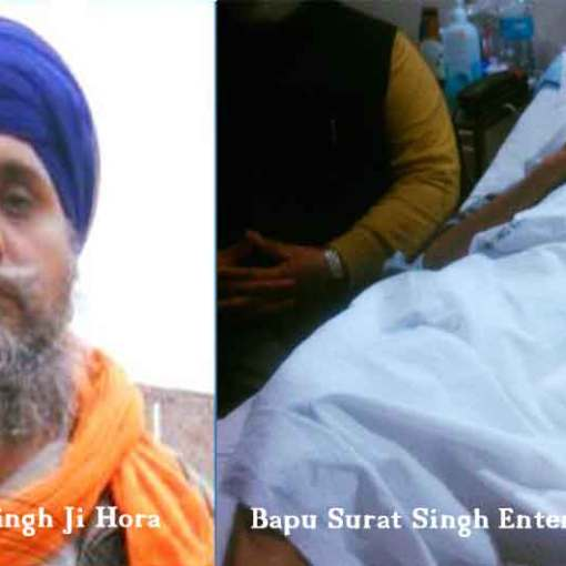 Punjab administration released Bhai Hardeep Singh from detention.