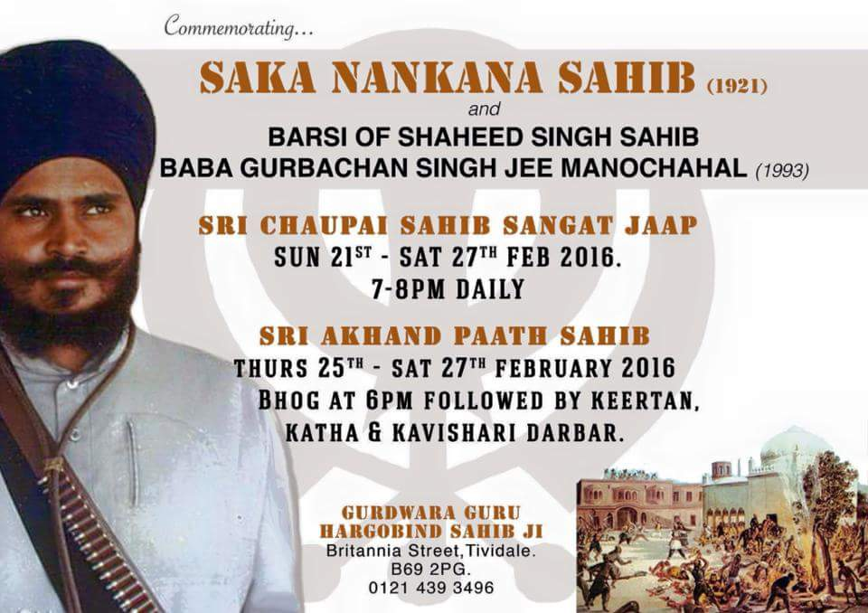 Commemorating the Saka Nankana Sahib and the Mahaan Shaheedi of Jathedaar Shaheed Baba Gurbachan Singh Ji Manochahal...