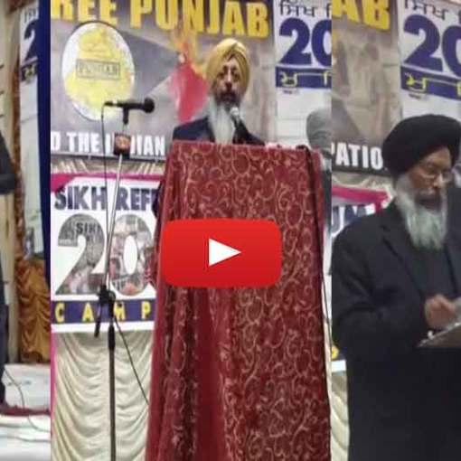 Sikh For Justice Refredom 2020 Conference Live in Toronto Canada