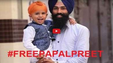 Papalpreet Singh | Sikh Activist Detained for Reading Letter @ Sarbat Khalsa | Hearing 14 March 2016 #FreePapalpreet