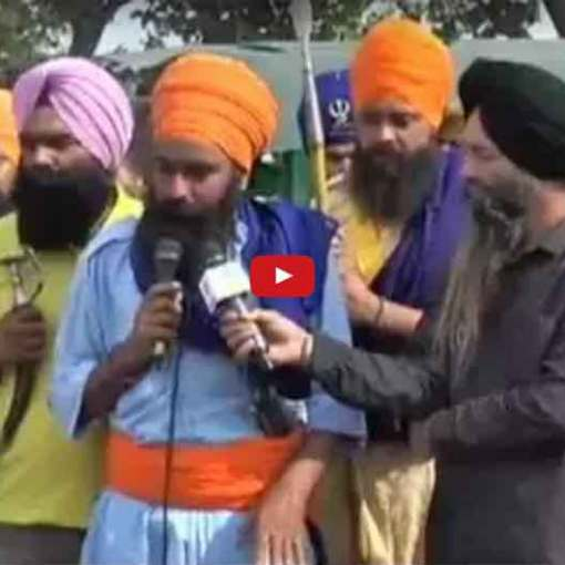 Special Reports: Nawanshahr Sikh Protest by Sikh Channel