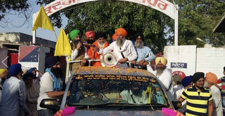 Bhai Dhian Singh Mand Released On Bail from Central Jail, Ferozepur