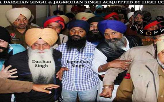 Baba Darshan Singh & Bhai Jagmohan Singh Acquitted By High Court