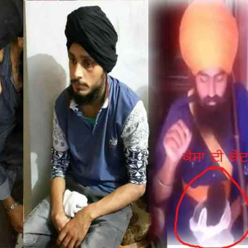 Jammu Update :- Family of Harwinder Singh Who was Beaten in Akhnoor  Full Legal And Health Support by Sikh Sangat