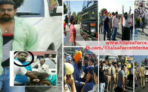 Regular Protest Is Going On In Jammu | Police Is Not Giving Any Information About Arrested Persons