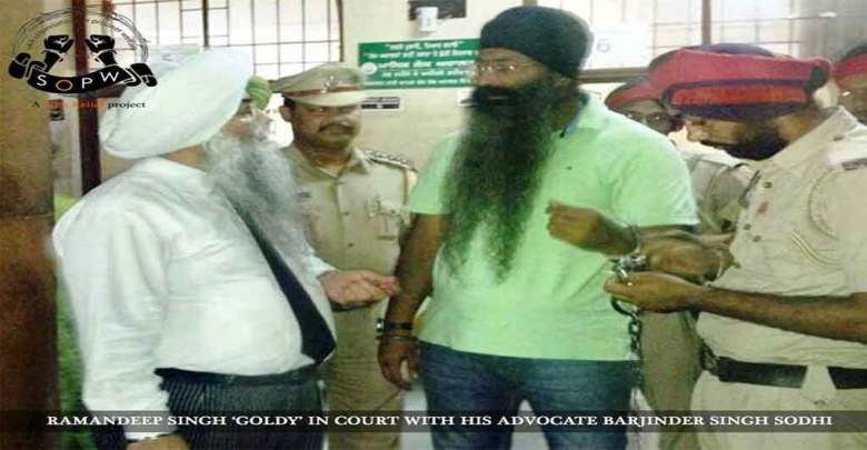 Ramandeep Singh 'Goldy' Is Brought To Court From Nabha Jail | The Judge Sets The Next Date Of Hearing For Friday 27th
