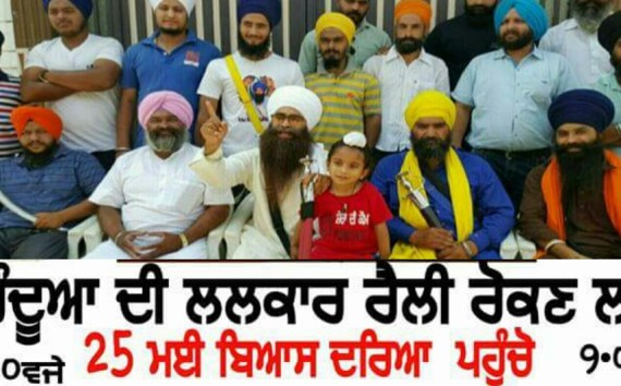 Singh's Open Challenge to Bandar sena | Lalkar Rally | Beas 25 May