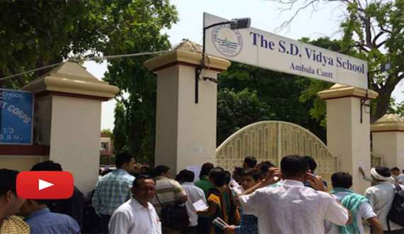 Sikh's Lodge Protest After :- Sikh Student Prevented from Entering Exam hall in Ambala for Wearing Kara