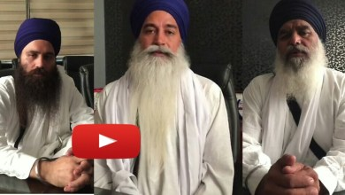 Jathedar Bahi Ajnala and Other has Apologized for his Comments on Dhadrianwale