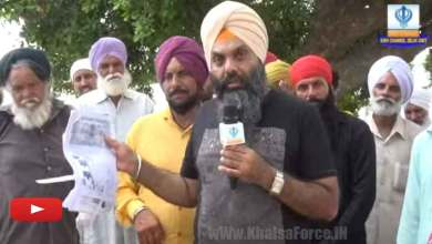 Real Truth Of Gujrat Sikh Farmers   Why Needed to Referendum 2020