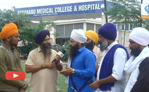 Special Reports :- Attack Upon Bhai Joga Singh Khalistani From DMC Hospital, Ludhiana by Sikh Channel
