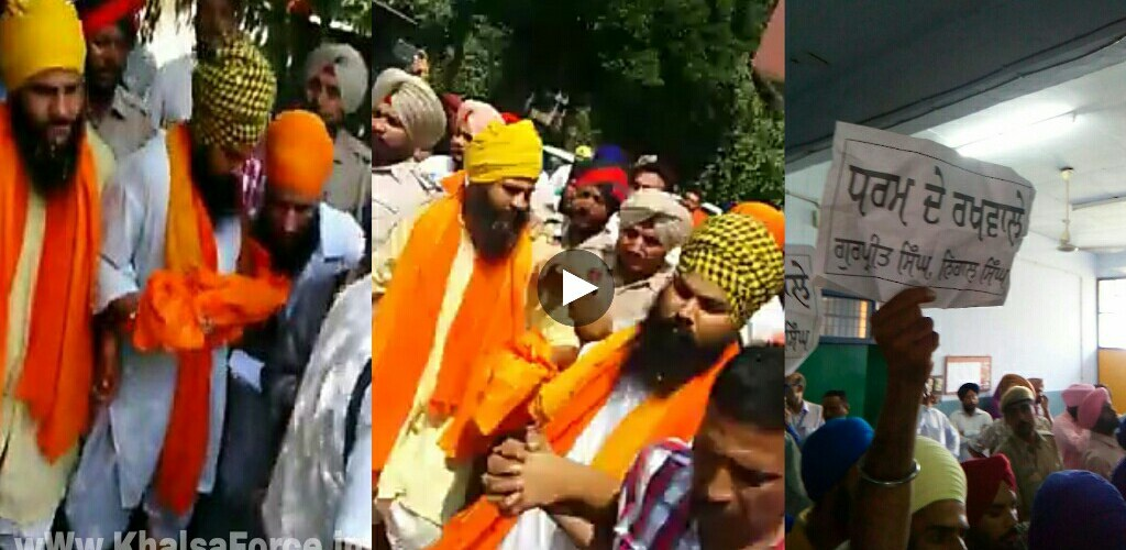 Ghawaddi Woman Kill :- Police Get More Three Day Remand | Arrest Three More Persons | Appeal to Sikh Sangat Please Reach on Next Hearing 7th Aug (Sunday)