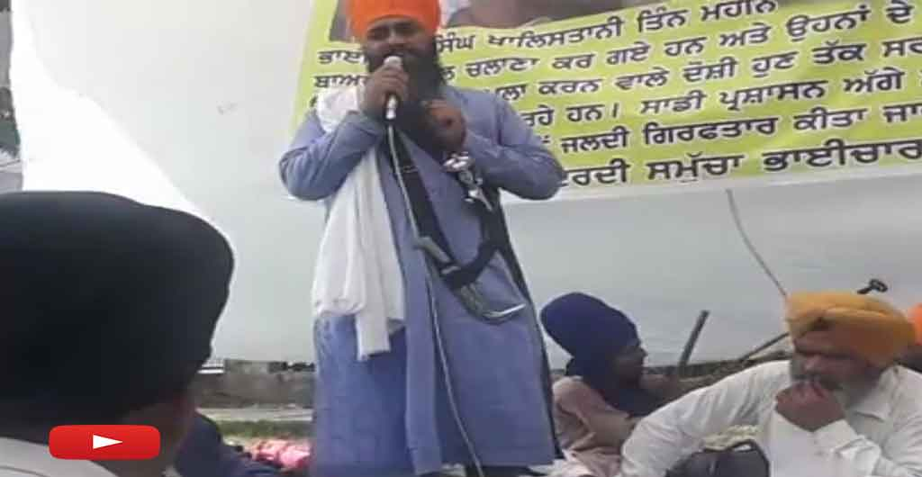 Live Video | Sukhjit Singh Khose Clarifies on Viral Photos of Nirmal Sant or RSS Look alike