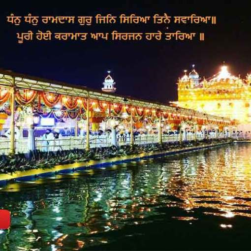 Today LIVE Video | GurPurab Darbar Sahib Sri Amritsar | Golden Temple | Broadcasting