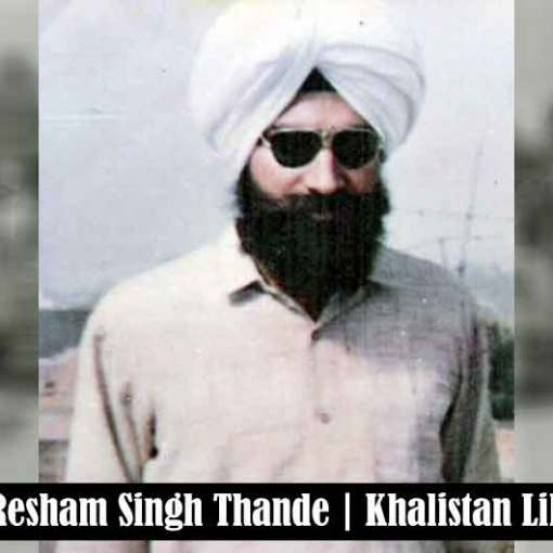 Bhai Resham Singh Thande | Khalistan Liberation Force