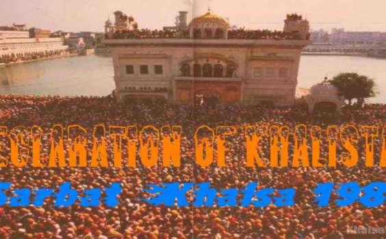 Rare Videos | Declaration of Khalistan | Sarbat Khalsa 1986 | Sikh Republic