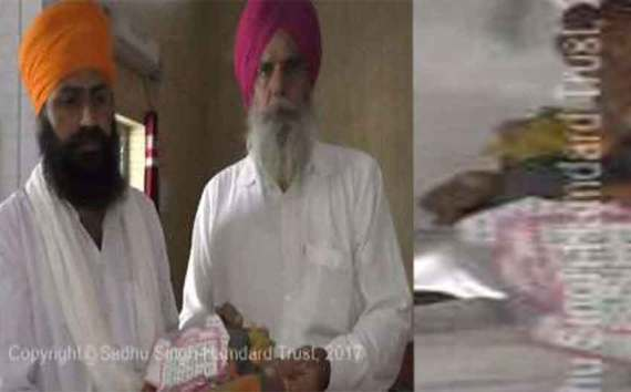 Beadbi | Gutka Sahib Desecrated in Bathinda Gurdwara Sahib