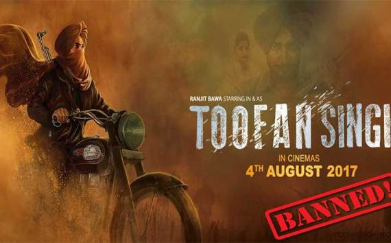 India Once Again Bans New Toofan Singh Latest Punjabi Movie 2017 | Ranjit Bawa | Shefali Sharma
