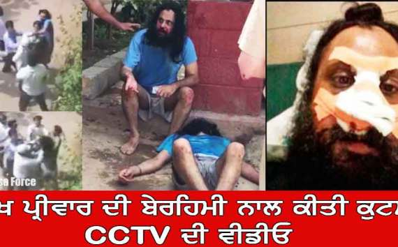 Threatened, assaulted in Bangalore, Sikh family turns to Akal Takht for help