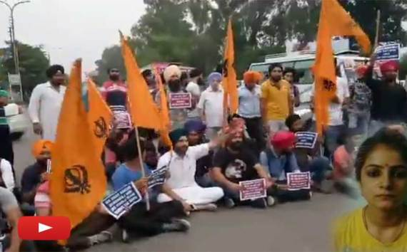 Jammu | Sikh Protest Against Sakshi Bhardwaj