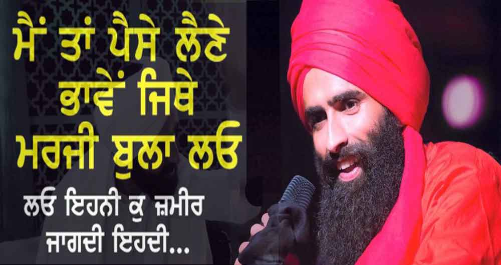 Kanwar Grewal Statement About Ram Rahim's Birthday