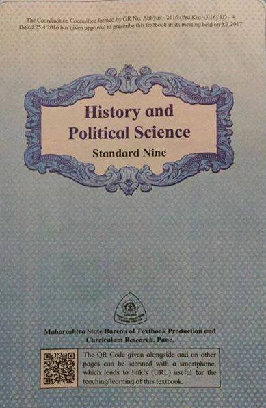 History and Political Science-Book by Maharashtra Board - Title Page of the Controversial Book